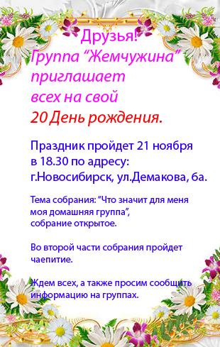 kartinki-ramki-s-dnem-rozhdeniya-37